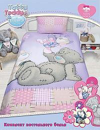Постельное белье Disney Teddy и друзья